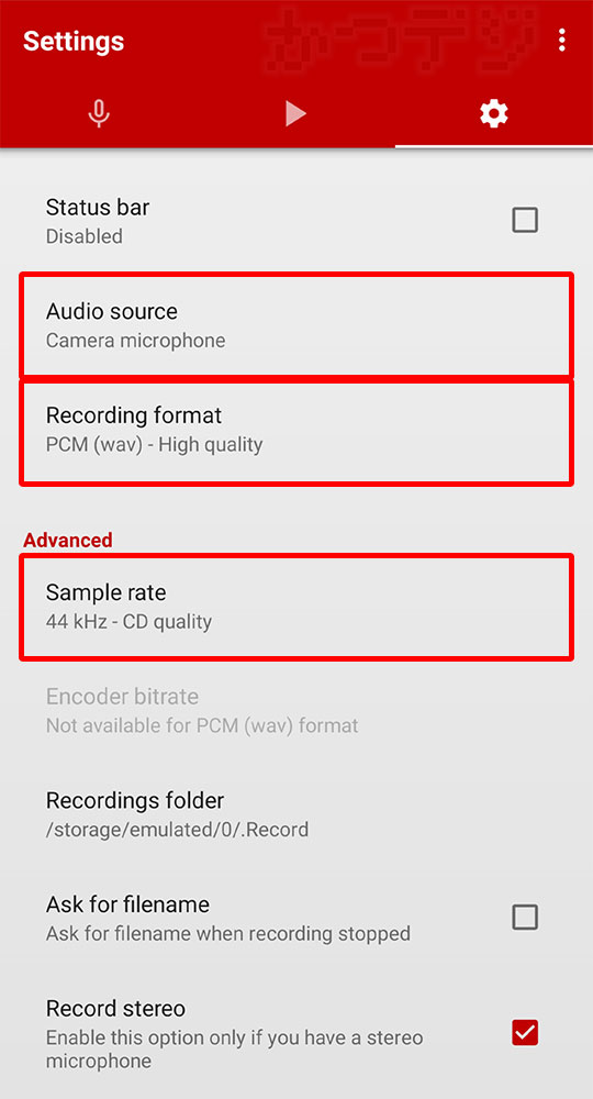 Audio source = Camera microphone Recording format = PCM (wav) - High quality Sample rate  = 44 kHz - CD quality